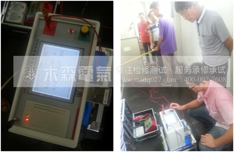 原传统的电容电流测试线接于pt的开口三角端并注入异频测试信号,电容