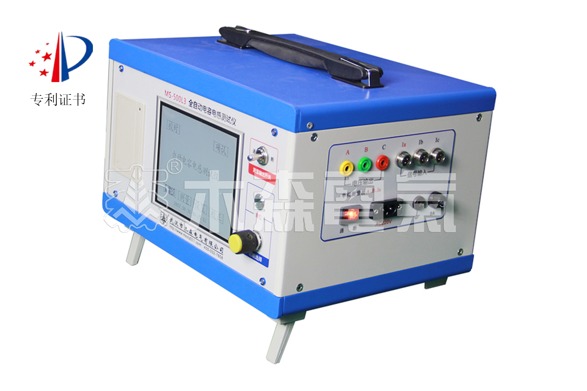 MS-500L3三相电容电感测试仪