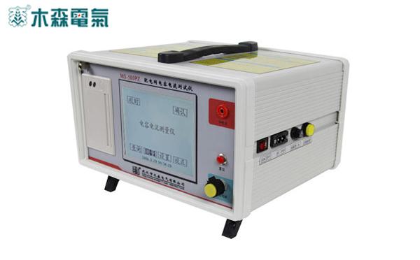 陕西西安中性点电容电流测试,哪家靠谱?