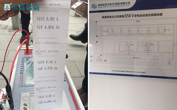 陕西中性点电容电流测试案例
