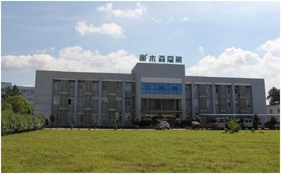 武汉市木森电气有限公司