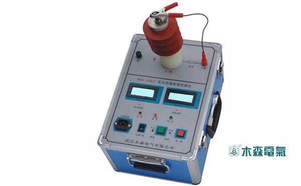 河南110kv氧化锌避雷器特性测试仪操作步骤解密