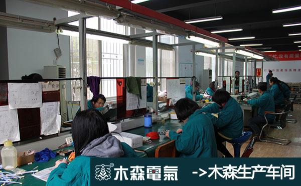 湖南变压器变比测试仪生产厂家木森电气