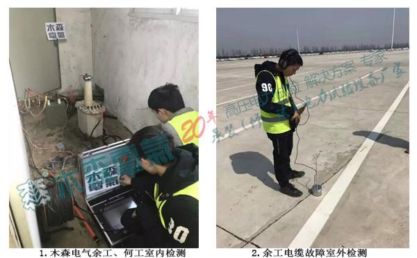 MS-801D 电缆故障测试仪汉南港试验现场