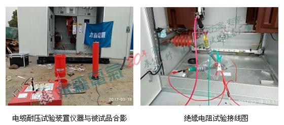 中交二航局10kV电缆耐压现场