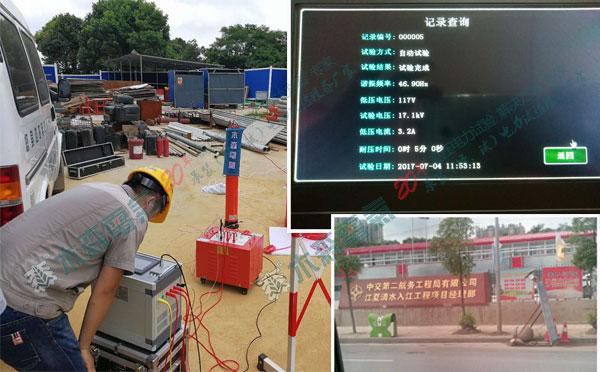 排水改造工程10kV电缆耐压现场