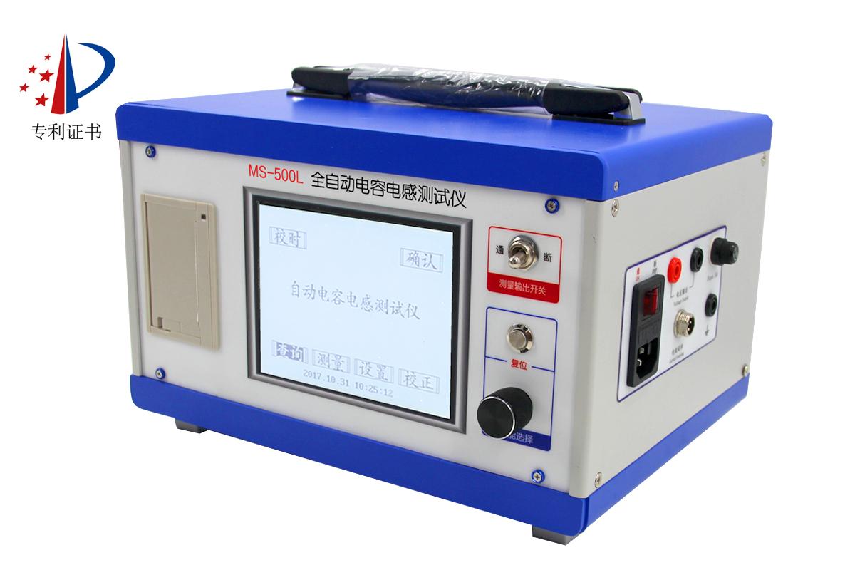 电容电感测试仪调试